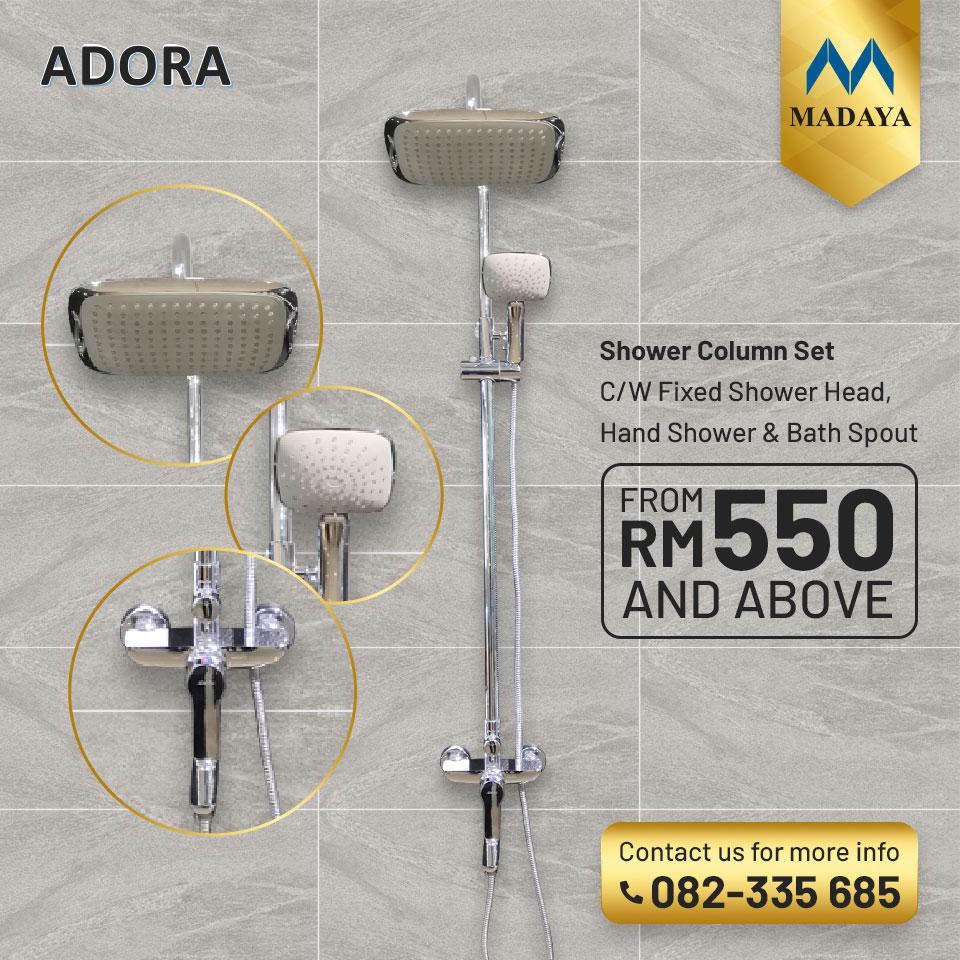 ShowerSet-03