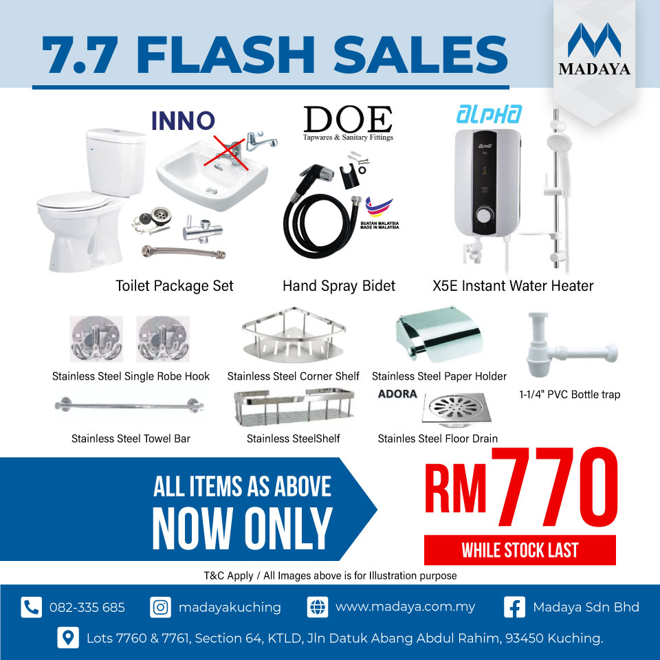 7.7 Flash Sales - The Best Price for Bathroom Luxury Goods