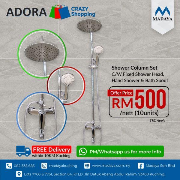 Adora Shower Column Set