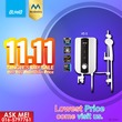 Alpha Water Heater 1111 promotion