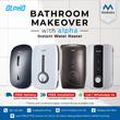 Makeover your bathroom into a 𝐏𝐞𝐫𝐬𝐨𝐧𝐚𝐥 𝐒𝐩𝐚 𝐀𝐫𝐞𝐚 !!